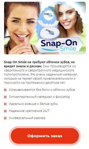 виниры для зубов цена домодедово