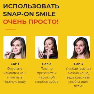 алиэкспресс зубные виниры